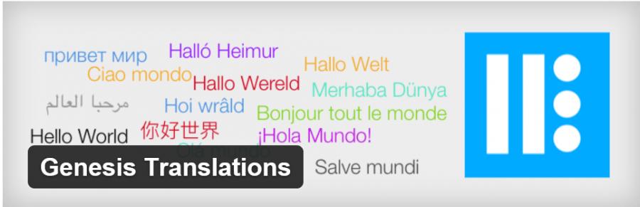 Genesis Translations